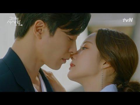 [OST MV] 이해리(다비치) - Maybe 그녀의 사생활 HER PRIVATE LIFE
