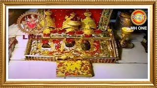 LIVE || Maa Vaishno Devi Aarti from Bhawan || माता वैष्णो देवी आरती || 29 MAY 2020