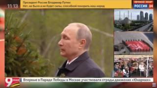 На Параде Победы в Москве прозвучал гимн Молдовы