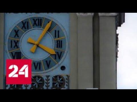 Волгоградская область решила сменить часовой пояс - Россия 24