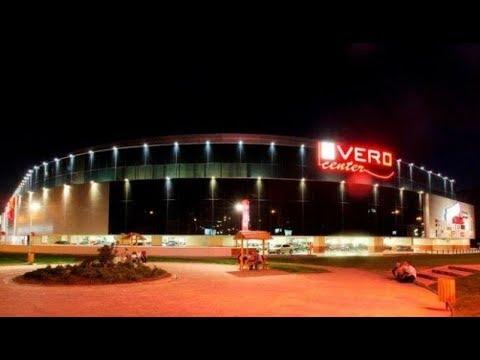 Vero Mall - Skopje, Macedonia