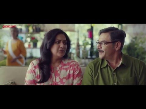 Cool Daadi - New Ad by Gaana.com