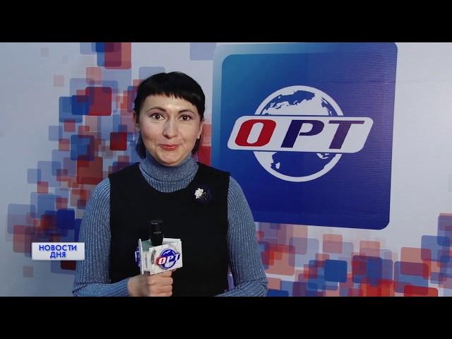 Коллеги из Самары поздравили ОРТ