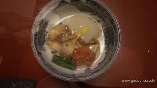 고쇼보료칸 가이세키