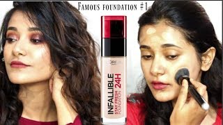 Trying Famous Foundation #1||L'Oreal Paris Infallible 24h Foundation