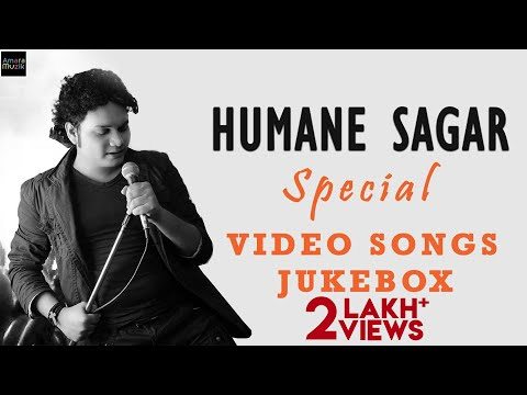 Humane Sagar Special | Odia Hits | Video Jukebox | HD | Non Stop Odia Songs