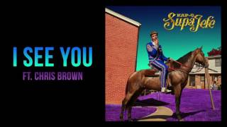 Kap G   I See You ft  Chris Brown Official Audio