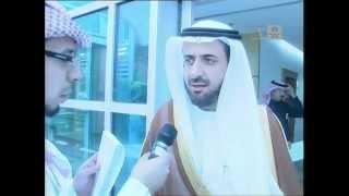 زيارة معالي وزير التجارة الدكتور توفيق الربيعة وزير