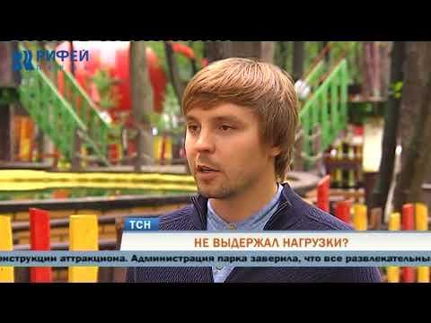 В пермском парке Горького рухнул столб на аттракционе «Веревочный парк»