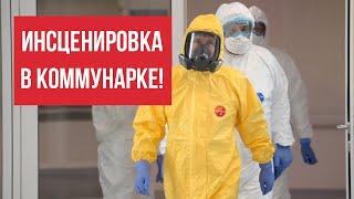 Песков ответил на вопрос об инсценировке во время поездки Путина в Коммунарку
