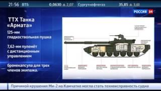 """В Подмосковье """"засветился"""" сверхсекретный российский танк"""