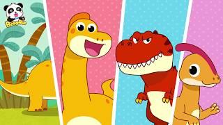 Dinosaur Musical Show ❤ | Dance with Baby T-rex |Nursery Rhymes | BabyBus