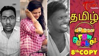 Fun Bucket | Tamil Comedy | 08th Copy | by Harsha Annavarapu | #TamilComedyWebSeries