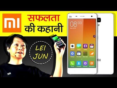 Xiaomi (MI) Success Story in Hindi | Lei Jun Biography | Best Chinese Smartphone | Apple Of China