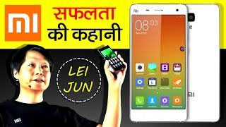 Xiaomi (MI) Success Story in Hindi | Lei Jun Biography | Best Chinese Smartphone | Apple Of China