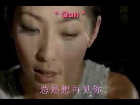心動 Xin dong - 林曉培Shino Lin - cover by Qunliang & Patty