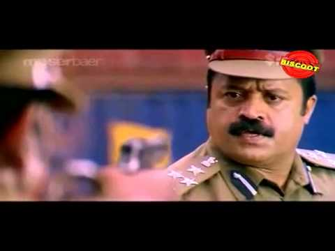 The Tiger Malayalam Movie Suspense and Thiller Scene Suresh Gopi