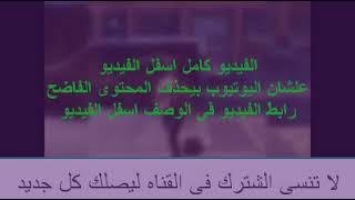 فيديو منى الغضبان بعد فيديو سيما الحاج ومنى فاروق مع خالد يوسف
