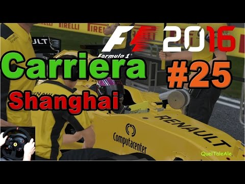 F1 2016 - PS4 Gameplay ITA - T300 - Carriera #25 - Gara Shanghai - Grandi ospiti