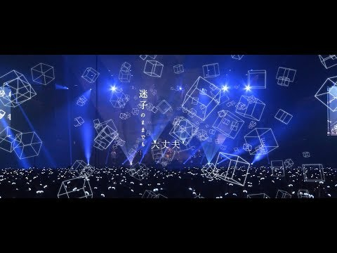 BUMP OF CHICKEN「記念撮影」