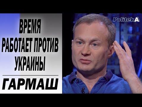 Паспорта от Путина: Украина теряет Донбасс - Гармаш