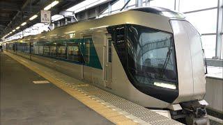 東武500系 特急リバティりょうもう8号 (506F+509F) 浅草行き 太田駅発車 信号開通メロディー「ロッキーのテーマ」