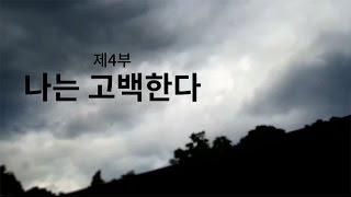 뉴스타파 - 해방 70년 특별기획