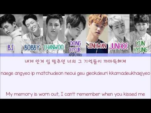 iKON - I Miss You So Bad (아니라고) [Eng/Rom/Han] Picture + Color Coded HD