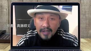 三冠達成の話題作『宝島』文庫化記念・沖縄県限定CM