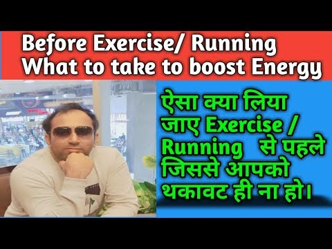 before-exercise,-workout-and-running-what-to-take-exactly