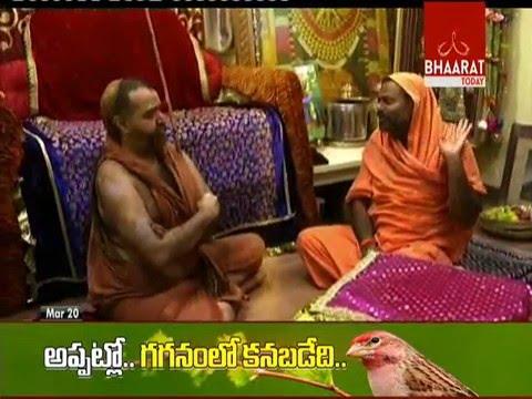 Hindi Dharmam Interview I Swami Vijayandra Saraswati  I Bhaarat Today