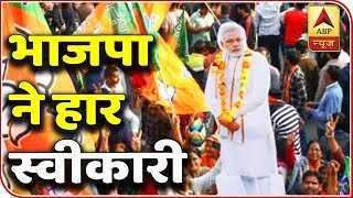 Reasons Behind BJP's Loss In Assembly Elections 2018 | ABP News
