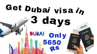 Dubai visa || how to apply visa || Saudi Arabi visa || fast visa || #visa Dubai apply step by step