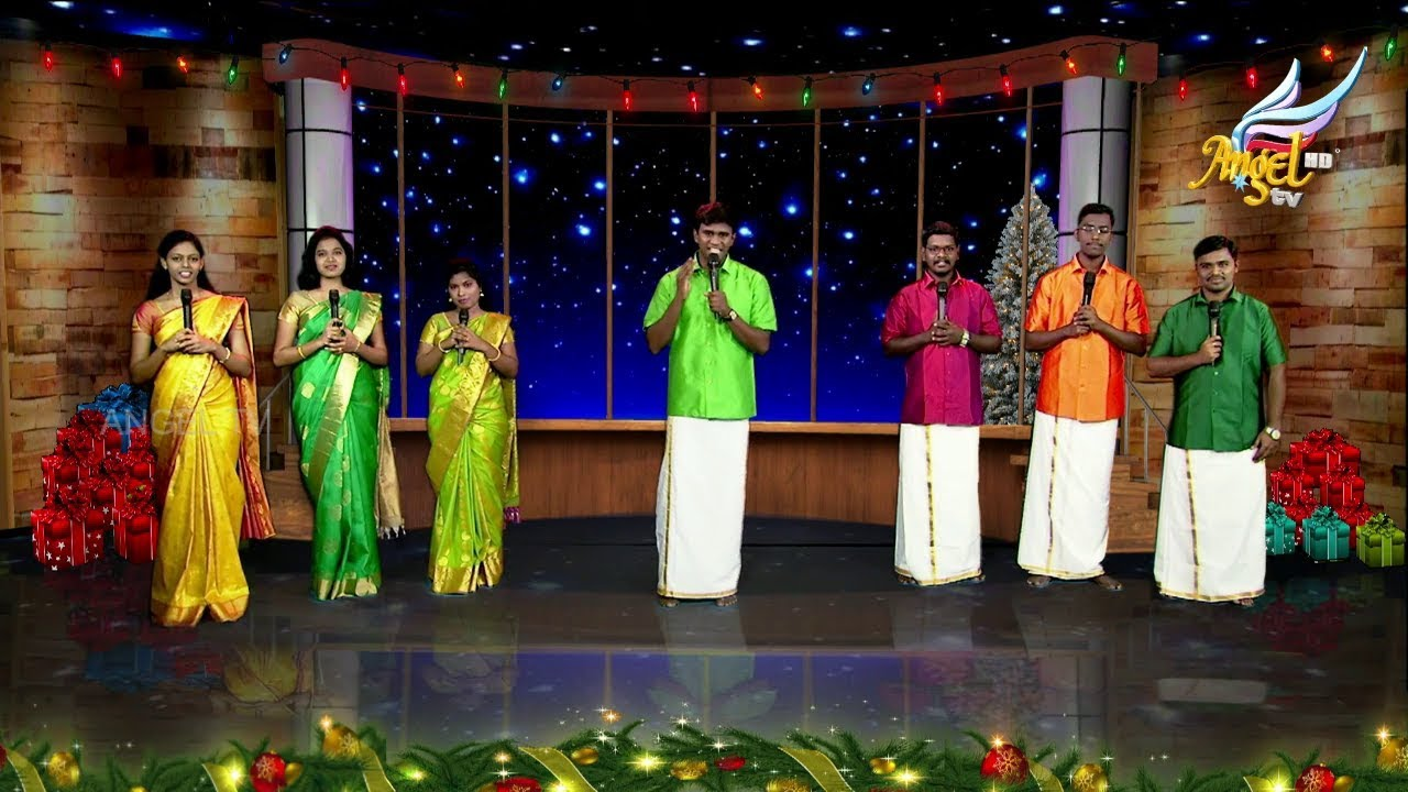 Aaradhipom Naam Aaradhipom | Christmas Special 2018 | Angel Seraphs
