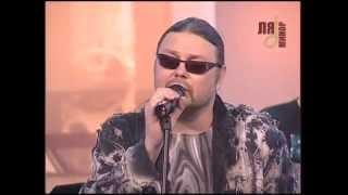Download Рок-Острова - Ой, то не вечер (теле-канал Ля-Минор) Mp3 and Videos