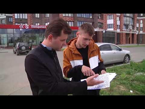 Гражданский кодекс Республики Казахстан (Общая часть