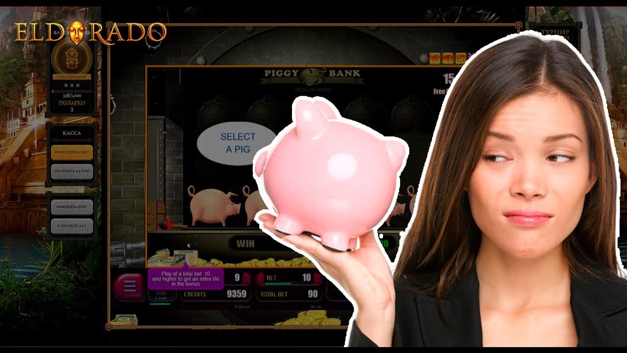 Лудомания и игра на деньги в Иви казино+ розыгрыш