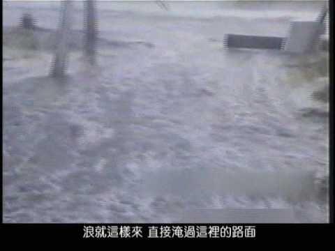 1017 #89 Rising Sea Levels in Kivalina