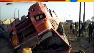 Dwarka: accident of ST bus of Salaya junagadh root, more than 35 people injured