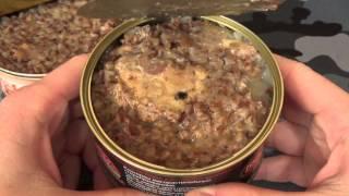 [Консервы] : Каша гречневая с мясом (№1)