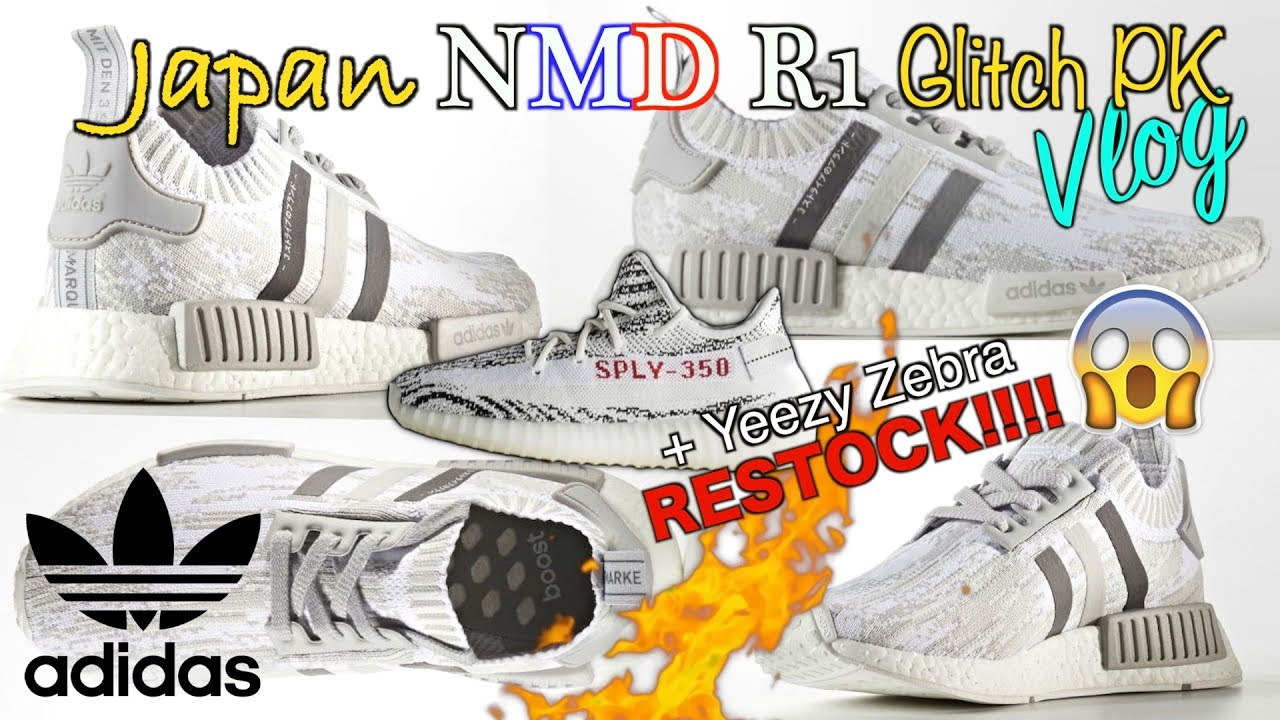 Adidas NMD R1 PK Color Static Multicolor Size 13. BW1126 yeezy