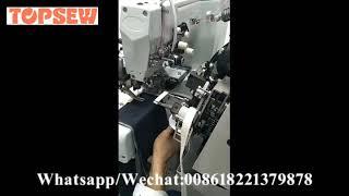 Automatic Double Needles Belt Loop Setter