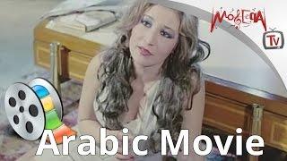 Repeat youtube video الجينز - فاروق الفيشاوي وجالا فهمي للكبار فقط