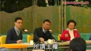 生果2010年1月18日謝志峰寸譚惠珠違法論.