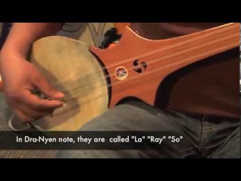 Dranyen (Tibetan Lute) basic Intro and Introduction to the 7 notes (Lesson 1)