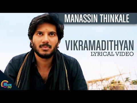 Manassin Thinkale -Vikramadithyan |Dulquer Salman| Namitha Pramod| Full Song HD Lyrical Video