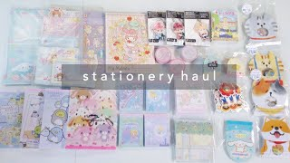 🌊 stationery haul #4