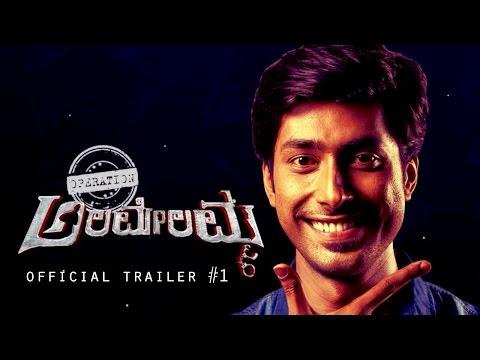 Operation Alamelamma - Official Teaser #1 - With English Subtitles | Suni | Shraddha Srinath | Rishi
