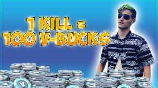 1 KILL = 100 V-bucks *ГОЛЯМО НАПРЕЖЕНИЕ* - Fortnite