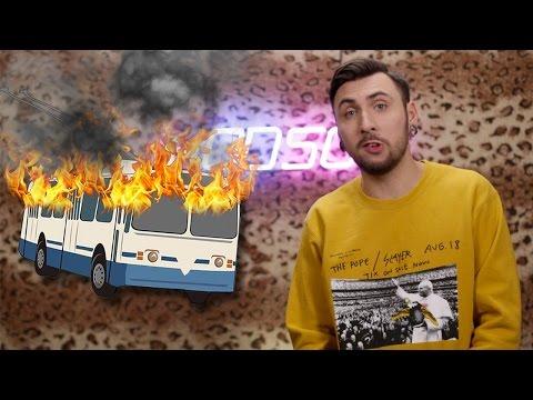 +100500 Дэйли - Троллейбус в Огне